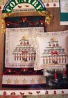 Vintage Daisy Kingdom TOY TREE Pillow or Banner Fabric Panel Kit NEW Package