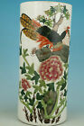 Big Chinese Old Porcelain Collection Handwork Phoenix Flower Vase Decoation Art