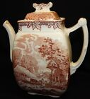 Beautiful Antique Rare England Old Hall Brown Transfer Ware Farm Teapot w Lid