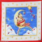 Nighty Night Teddy Bear fabric panel Wall hanging or Quilt top BTP NEW FREE SHIP