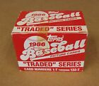 1986 Topps Traded Baseball Factory Sealed Complete Set Barry Bonds Will Clark