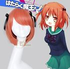 The Devil is a Part-Timer! Chiho Sasaki Short Orange Anime Cosplay Wig