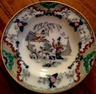 Co. Maastricht Timor 8 3/4 Salad China Plate