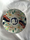 Lovely Chinese/Japanese Hand Decorated Porcelain Platter