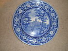 ANTIQUE HISTORICAL STAFFORDSHIRE PLATE CITY HALL NEW YORK BY RIDGWAY 10