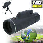 Day Night Vision 40X60 HD Optical Monocular For Hunting Camping Hiking Telescope