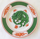 Fitz & Floyd DRAGON CREST Dinner Plate