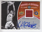 ALONZO MOURNING JERSEY AUTOGRAPH 2010 Upper Deck World Of Sports AUTO CARD 15 25