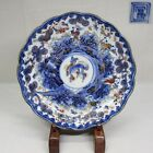 E073: Japanese old IMARI porcelain ware plate with Good painting