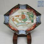 E071 Real Japanese OLD IMARI colored porcelain plate with good painting and form