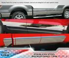 Stainless Steel 45 Wide Rocker Panel 8PC Fits GEO Prizm 4 Door 93 97