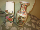 VTG/OLD PORCELAIN CHINESE 2-VASES PEACOCK DESIGN ONE SIGNED ON BOTTOM/APPROX 10