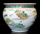 Vintage CHINESE Porcelain China HAND-PAINTED ENAMEL JARDINIERE / SIGNED