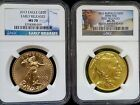 2013 Gold American Eagle 50 MS 70 2013 American Gold Buffalo MS 70 2 coins