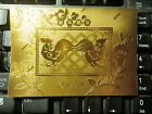 Taiwan Stamp 2017 648 New Years Greeting Zodiac Gold Foil Cock S S