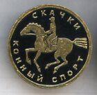 RUSSIAN USSR SOVIET Pin Badge Horse riding Race Russia