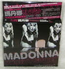 Madonna Sticky & Sweet Tour Concert Taiwan Ltd DVD+CD