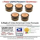 American Crew Pomade 3oz 5pack Bundle Medium Hold High Shine
