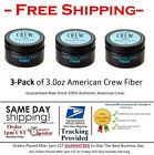 American Crew Fiber 3oz 3pk Bundle Free Same Day Shipping By 1pm CST