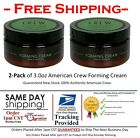 American Crew Forming Cream 3oz Puck 2pk Bundle Free Same Day Ship By 1pm CST
