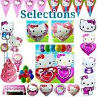 SELECTIONS Hello Kitty Foil Balloons Decor SC Shower Birthday Party Supplies lot