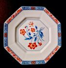 1976 Fitz and Floyd JARDIN de CHINE Salad Plate 7 3/4