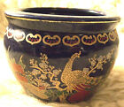 Chinese Ceramic Bowl Small Navy Blue with Peacocks Flowers Hearts EUC Asian Red