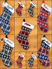 MLB Ugly Sweater Knit Team Stocking