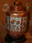 EXQUISITE ANTIQUE JAPANESE TEA CADDY 19TH CENTURY SIGNED ON BASE