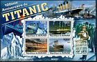 BURUNDI 2011 MNH SS, Ships, Newspaper Boy, Titanic -Sp03