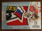 2014-15 ITG Leaf Heroes and Prospects Tristan Jarry Game Used Swatch 2 20