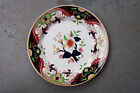 Antique ROYAL DOULTON 'Matsumai' 8.5
