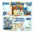 ZAMBIA 50 KWACHA 2014 P-NEW UNC COMMEMORATIVE