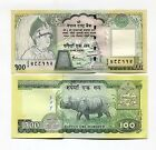 NEPAL 100 RUPEES ND(2005) P-57 UNC