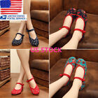 Women Ladies Chinese Retro Embroidered Shoes Fabric Slip On Flats Sandals Shoes