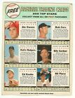1961 post cereal 6 baseball trading cards uncut sheet INCLUDING ADVERTISEMENT!