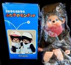 RARE Sekiguchi Big BIG twins Monchichi doll retro w/box from JAPAN vintage F/S