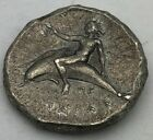 Son of Poseidon ancient Greek Dolphin Coin minted in Taras Calabria Didrachm
