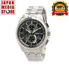 Citizen Attesa AT8040-57E Eco-Drive Atomic Radio 100% Genuine JAPAN