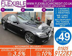 2012 BMW 318 20 SPORT PLUS EDITION GOOD BAD CREDIT CAR FINANCE FROM 49 P WK