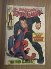 Marvel THE AMAZING SPIDER MAN 73 NM June 1969 Vintage Comic