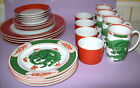 24 Piece Fitz & Floyd DragonCrest & Rondelet Dinnerware