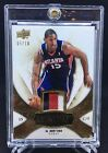 2008-09 U.D. Exquisite AL HORFORD 3 COLOR GAME USED RELIC SICK PATCH #'d 10