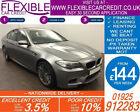 2014 BMW M5 44 DCT V8 GOOD BAD CREDIT CAR FINANCE AVAILABLE