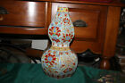 Chinese Porcelain Pottery Vase-Gourd Shape-Painted Floral Scrolls-Signed Bottom