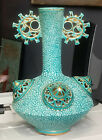 Old ZSOLNAY PECS Odd 2 HANDLED Pierced & CORAL Pottery VASE 1182 Hungary