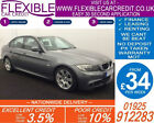 2010 BMW 320D 20 TD M SPORT GOOD BAD CREDIT CAR FINANCE AVAILABLE