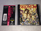 Skid Row ‎– B-Side Ourselves AMCY-440 JAPAN CD A2