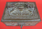 Anglo Indian Sty Hammered Brass Repoussee Spice Box Cigar Box Humidor Chest yqz
