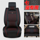 ​Deluxe PU Leather 7 Seater Business Car Seat Cover Front+Middle+Rear w/ Pillows